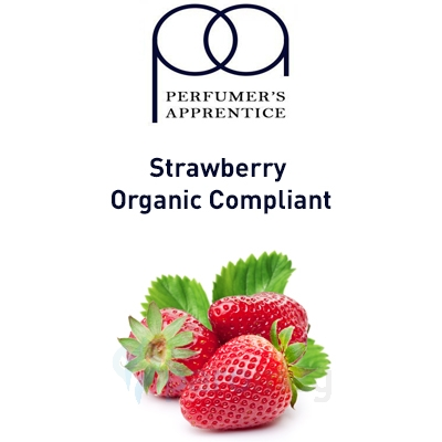 картинка Strawberry Organic Compliant от магазина Paromag