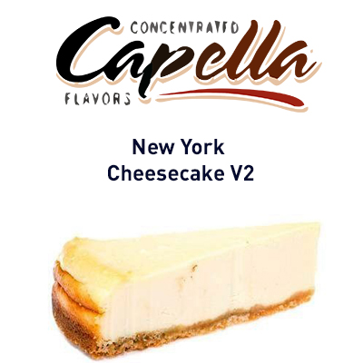 картинка New York Cheesecake V2 от магазина Paromag